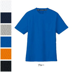作業服 コーコス AS-657 吸汗速乾半袖Tシャツ XL