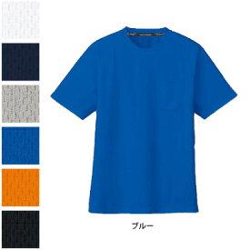 作業服 コーコス AS-657 吸汗速乾半袖Tシャツ 4L〜5L