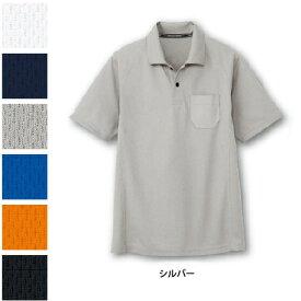 作業服 コーコス AS-1657 吸汗速乾半袖ポロシャツ XL