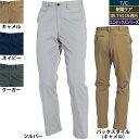 作業服・作業着 バートル BURTLE 6087 パンツ 70〜88