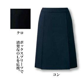 オフィスウェア ピエ S1031 ボックスプリーツスカート 5号〜15号
