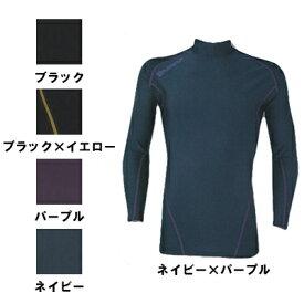 作業服 コーコス G-1008 ドライソフトコンプレッション 3L