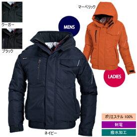 即日出荷一部あり 防寒着 防寒服 作業着 作業服 バートル BURTLE 7210 防寒ブルゾン(大型フード付) 4L