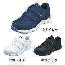 安全靴 ジーベック 85111 セフティシューズ 22〜29