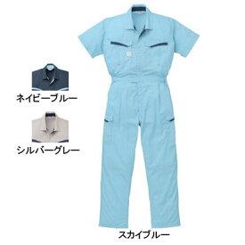 作業服 山田辰AUTO-BI 1-8901 防臭消臭抗菌半袖ツヅキ服 つなぎ S〜LL