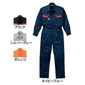 作業服 山田辰AUTO-BI 1-1180 ツヅキ服 つなぎ S〜LL