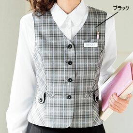 事務服/オフィスウェア ヌーヴォ FV36084 ベスト 5号〜19号
