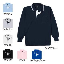 医療白衣・介護服 WHISeL 自重堂 85264 長袖ポロシャツ SS〜5L