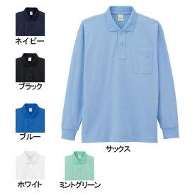 医療白衣・介護服 WHISeL 自重堂 85244 長袖ポロシャツ SS〜5L