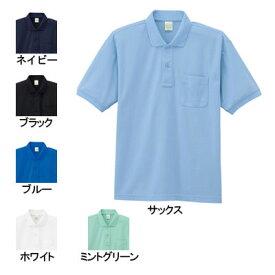 医療白衣・介護服 WHISeL 自重堂 85254 半袖ポロシャツ SS〜5L