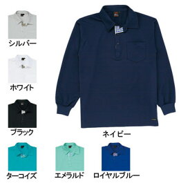 医療白衣・介護服 WHISeL 自重堂 85204 長袖ポロシャツ SS〜5L