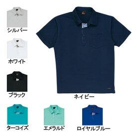 医療白衣・介護服 WHISeL 自重堂 85214 半袖ポロシャツ SS〜5L