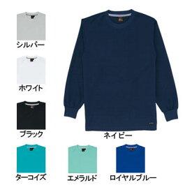 医療白衣・介護服 WHISeL 自重堂 85224 長袖Tシャツ SS〜5L