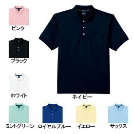 医療白衣・介護服 WHISeL 自重堂 84954 半袖ポロシャツ SS〜5L