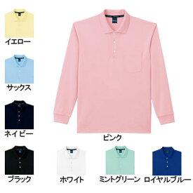 医療白衣・介護服 WHISeL 自重堂 84944 長袖ポロシャツ SS〜5L