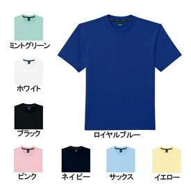 医療白衣・介護服 WHISeL 自重堂 84964 半袖Tシャツ SS〜5L