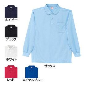 医療白衣・介護服 WHISeL 自重堂 47654 長袖ポロシャツ SS〜5L