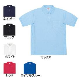医療白衣・介護服 WHISeL 自重堂 47664 半袖ポロシャツ SS〜5L