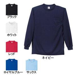 医療白衣・介護服 WHISeL 自重堂 47674 長袖Tシャツ S〜5L