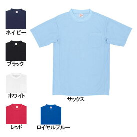 医療白衣・介護服 WHISeL 自重堂 47684 半袖Tシャツ S〜5L