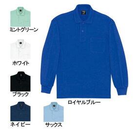 医療白衣・介護服 WHISeL 自重堂 47604 長袖ポロシャツ SS〜5L