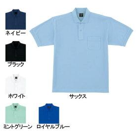医療白衣・介護服 WHISeL 自重堂 47614 半袖ポロシャツ SS〜5L