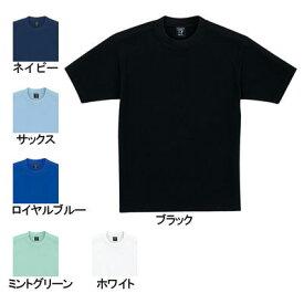 医療白衣・介護服 WHISeL 自重堂 47624 半袖Tシャツ S〜5L