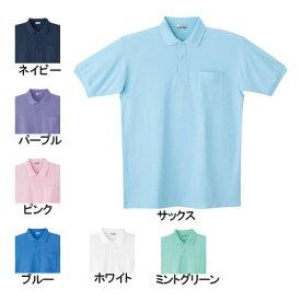医療白衣・介護服 WHISeL 自重堂 24414 半袖ポロシャツ S〜5L