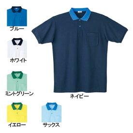 医療白衣・介護服 WHISeL 自重堂 24444 半袖ポロシャツ S〜5L