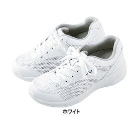医療白衣・介護服 WHISeL 自重堂 F4966 ナーススニーカー 22〜29