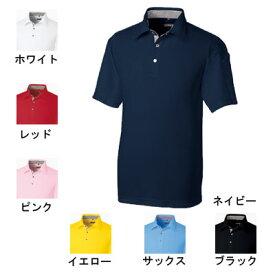 作業着 作業服 桑和(SOWA) 50567 半袖遮熱ポロシャツ SS〜LL