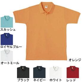 作業着 作業服 桑和(SOWA) 87 半袖ポロシャツ 4L