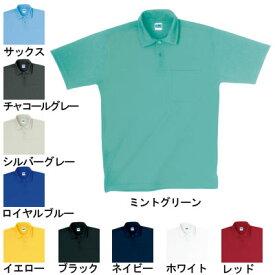 作業着 作業服 桑和(SOWA) 50127 半袖ポロシャツ(胸ポケット有り) 3L