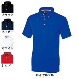 作業着 作業服 桑和(SOWA) 50391 半袖ボタンダウンポロシャツ 3L