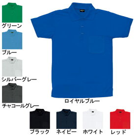 作業着 作業服 桑和(SOWA) 50397 半袖ポロシャツ(胸ポケット有り) SS〜LL
