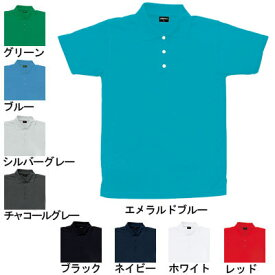 作業着 作業服 桑和(SOWA) 50396 半袖ポロシャツ(胸ポケット無し) 3L