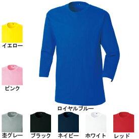 作業着 作業服 桑和(SOWA) 54014 ヘビーウエイト七分袖Tシャツ 4L