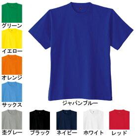 作業着 作業服 桑和(SOWA) 51021 ヘビーウエイトTシャツ SS〜LL