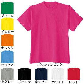 作業着 作業服 桑和(SOWA) 51022 ヘビーウエイトTシャツ(ガールズ) GS〜GL