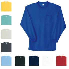 作業着 作業服 桑和(SOWA) 50122 長袖Tシャツ(胸ポケット有り) 4L