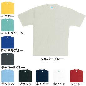 作業着 作業服 桑和(SOWA) 50121 半袖Tシャツ(胸ポケット有り) 4L