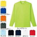 作業服・作業着 桑和(SOWA) 50382 長袖Tシャツ(胸ポケット無し) 4L