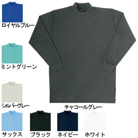 作業着 作業服 桑和(SOWA) 50128 長袖ローネックシャツ(胸ポケット有り) 4L
