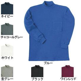 作業着 作業服 桑和(SOWA) 50108 長袖ハイネックシャツ M〜LL