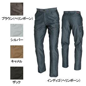 作業着 作業服 作業ズボン バートル BURTLE 1502 カーゴパンツ S〜3L