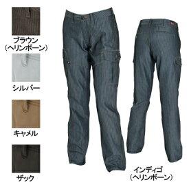 作業着 作業服 作業ズボン バートル BURTLE 1509 レディースカーゴパンツ S〜LL 送料300円