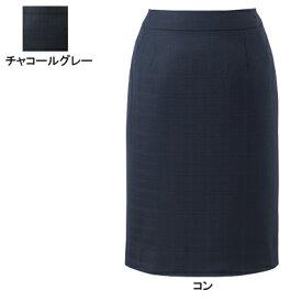 事務服・制服・オフィスウェア ピエ S8120 スカート 21号〜23号
