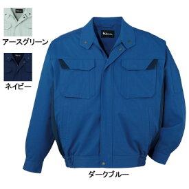 作業着 作業服 自重堂 82400 難燃ブルゾン 4L〜5L