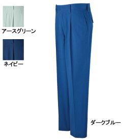作業着 作業服 自重堂 82401 難燃ワンタックパンツ 70〜88