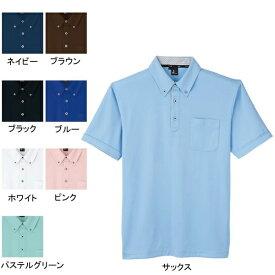 作業着 作業服 サンエス JB55170 汗ジミ防止半袖ポロシャツ XL